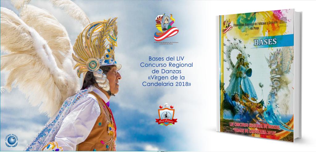Bases para el LIV Concurso Regional de Danzas «Virgen de la Candelaria 2018», aprobado por la Federación Regional de Folklore y Cultura de Puno | Perú Caporal | perucaporal.com